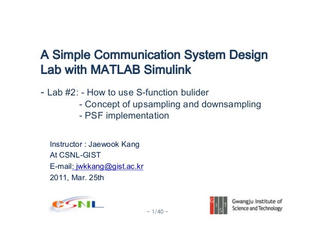 A Simple Communication System Design Lab #2 with MATLAB Simulink