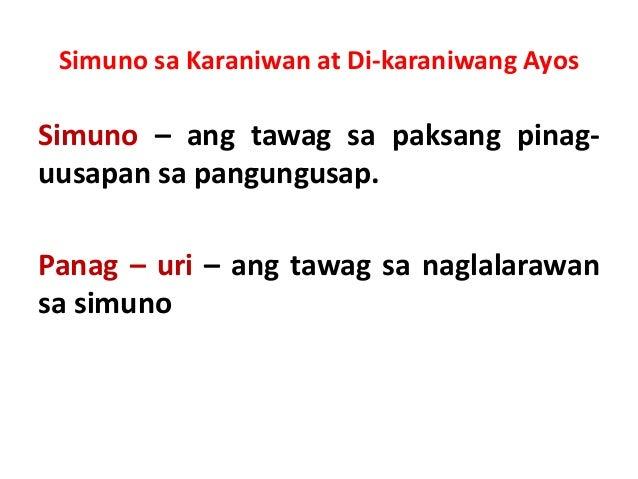 talata na may paksang pangungusap Contextual translation of halimbawa talata na may paksang pangungusap into english human translations with examples: topic sentence, reword the topic.