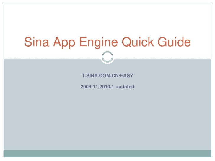 Sina App Engine Quick Guide           T.SINA.COM.CN/EASY           2009.11,2010.1 updated