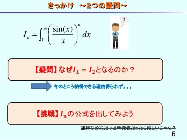 シンク 関数