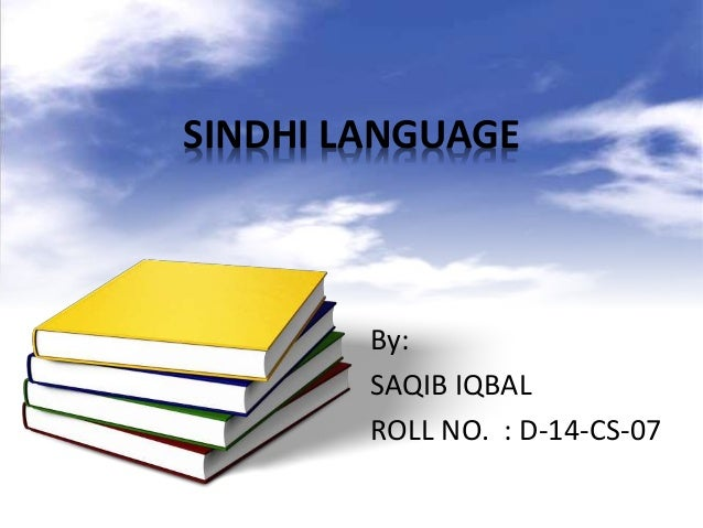 SINDHI LANGUAGE By: SAQIB IQBAL ROLL NO. : D-14-CS-07