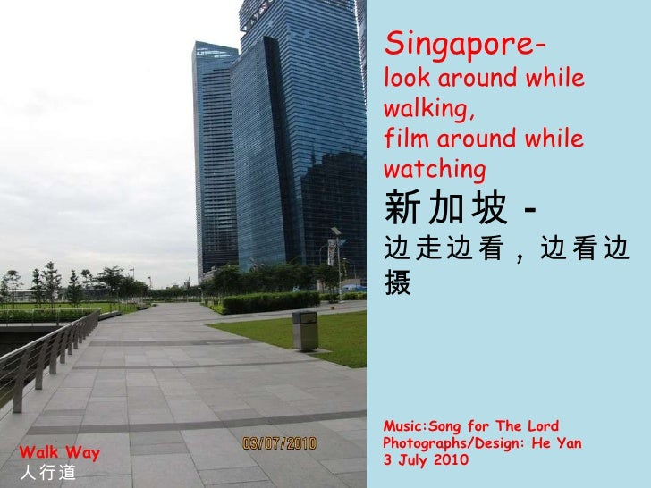 Singapore- look around while walking,  film around while watching 新加坡 - 边走边看 , 边看边摄 Walk Way 人行道 Music:Song for The Lord P...