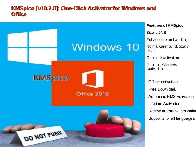kmspico for office 2016 only