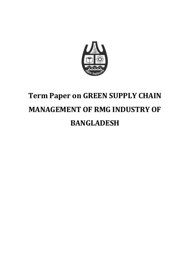 Term papers on supply chain management