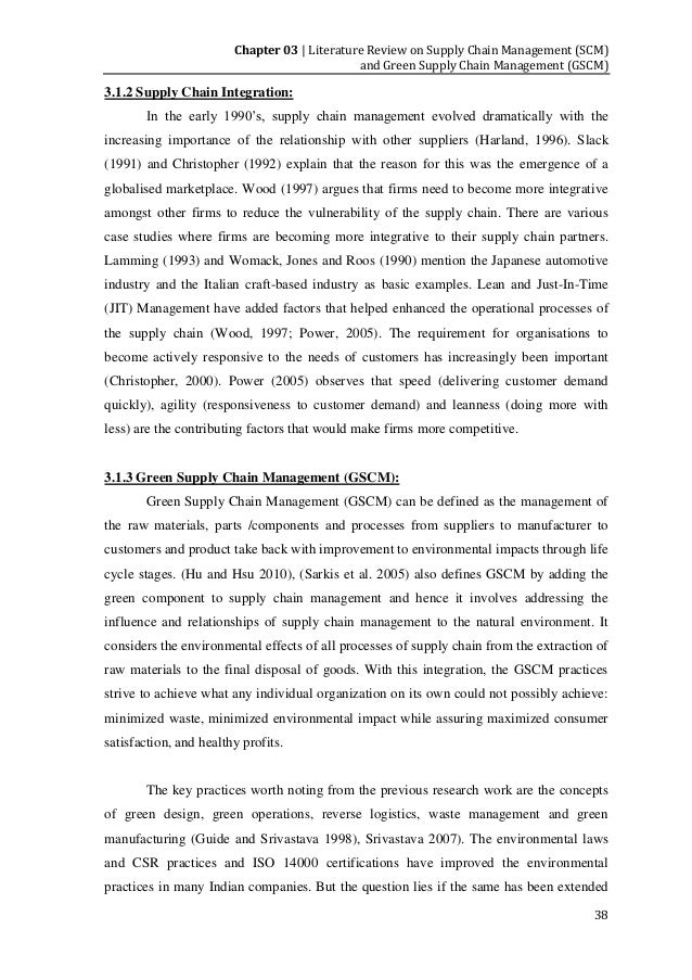 supply chain management term paper