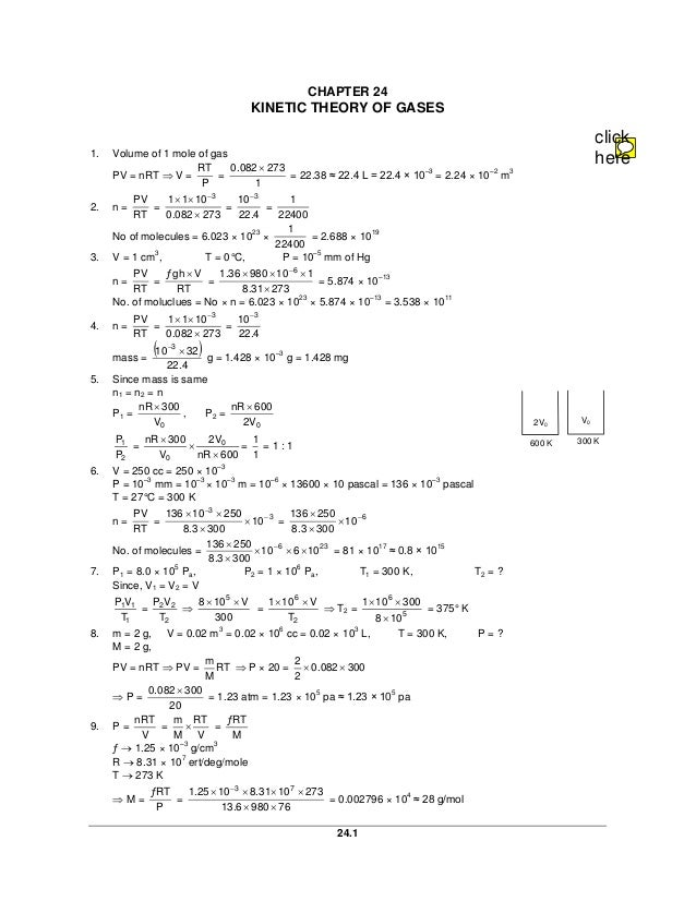 Single pdf file comple solution part 1 h c verma 241 chapter 24 kinetic theory of gases 1 solutioingenieria Gallery