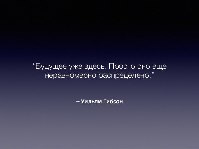 The Singularity Film. A few words about / Jin Kolesnikov / Курилка Гутенберга, Образовач