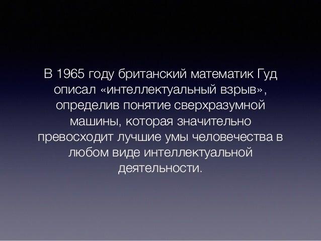 2005-2030