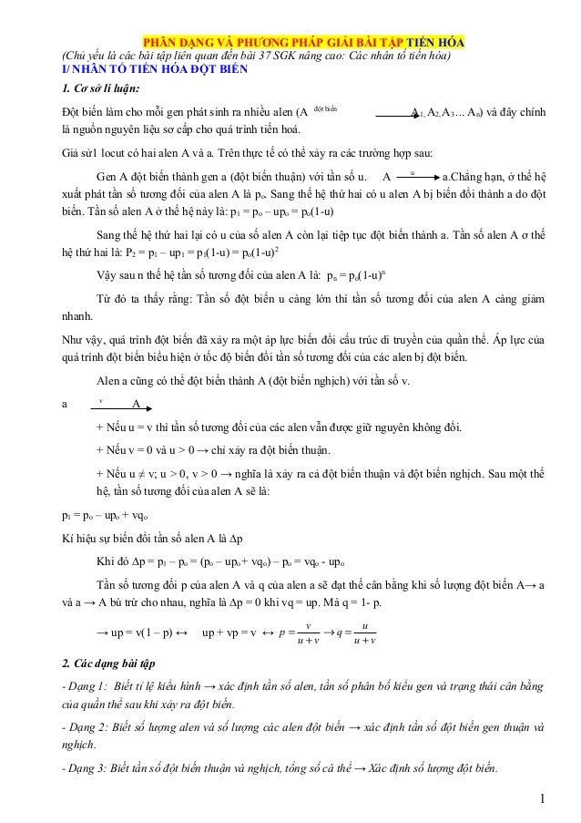 PHÂN DẠNG VÀ PHƯƠNG PHÁP GIẢI BÀI TẬP TIẾN HÓA (Chủ yếu là các bài tập liên quan đến bài 37 SGK nâng cao: Các nhân tố tiến...