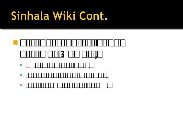 Sinhala Unicode and Usage