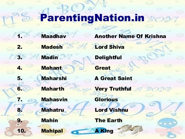 Sinh Rashi Baby Boy Name With Meanings