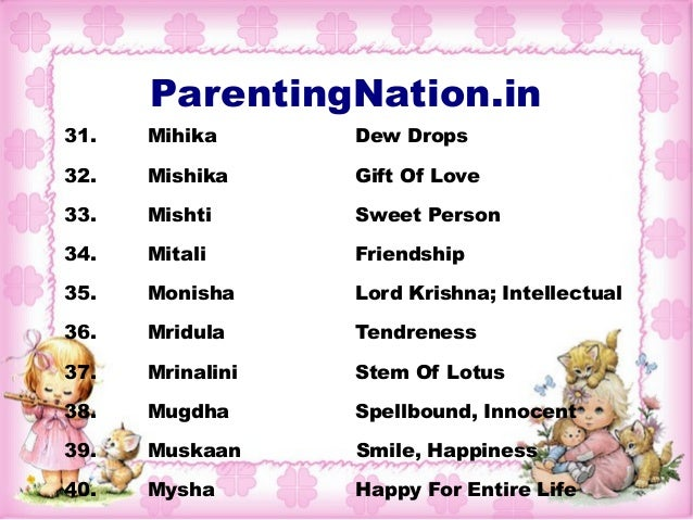Sinh rashi baby girl names with meanings meghana cloud 5 negle Gallery