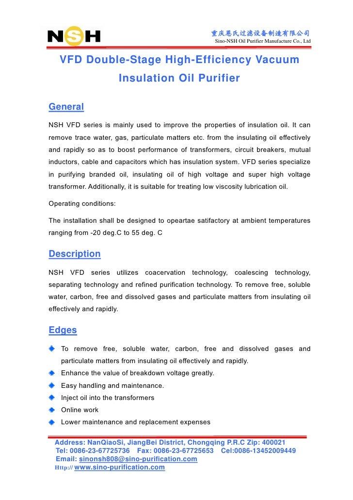 重庆恩氏过滤设备制造有限公司                                                            Sino-NSH Oil Purifier Manufacture Co., Ltd      ...