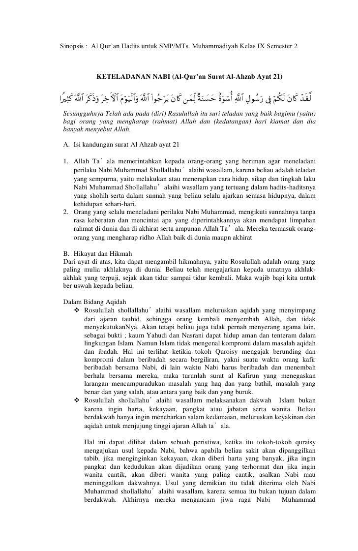 Sinopsis : Al Qur'an Hadits untuk SMP/MTs. Muhammadiyah Kelas IX Semester 2                  KETELADANAN NABI (Al-Qur'an S...