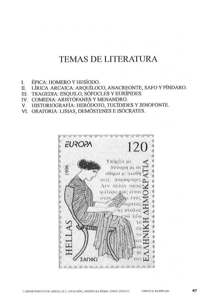 Griego II (2)