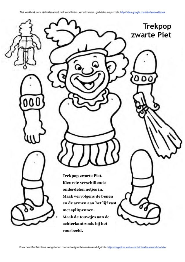 Kleurplaten Zwarte Piet Hoofd.Sint Werkboek Met Sinterklaas Werkbladen En Activiteiten Voor Kindere
