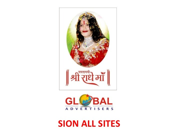 SION ALL SITES