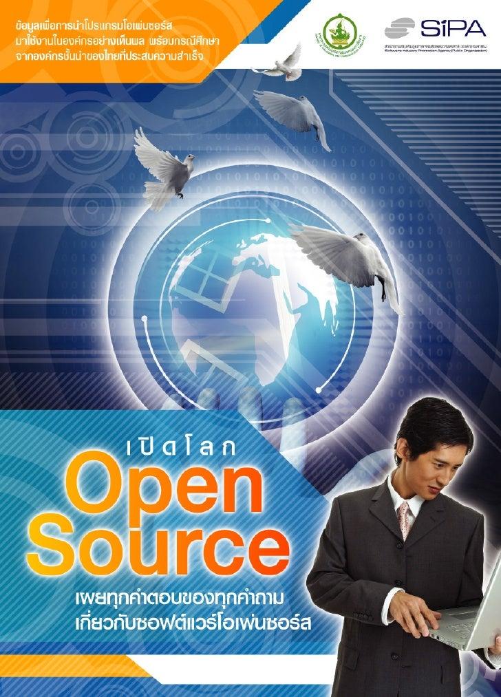 F       F                   F              F                                       F   F                        OpenOffice...