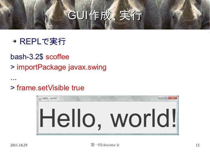 Siphone Coffeemaker Okayama Js 1