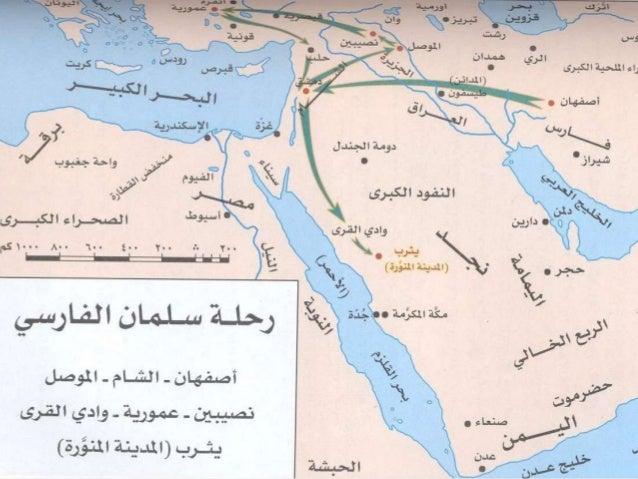 Sirah Nabawiyah 19 Menjelang Bitsah Nabi Muhammad Saw Gua Hira 638 Cb Kisah Jarak