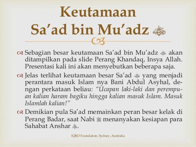 Saad Bin Muadz