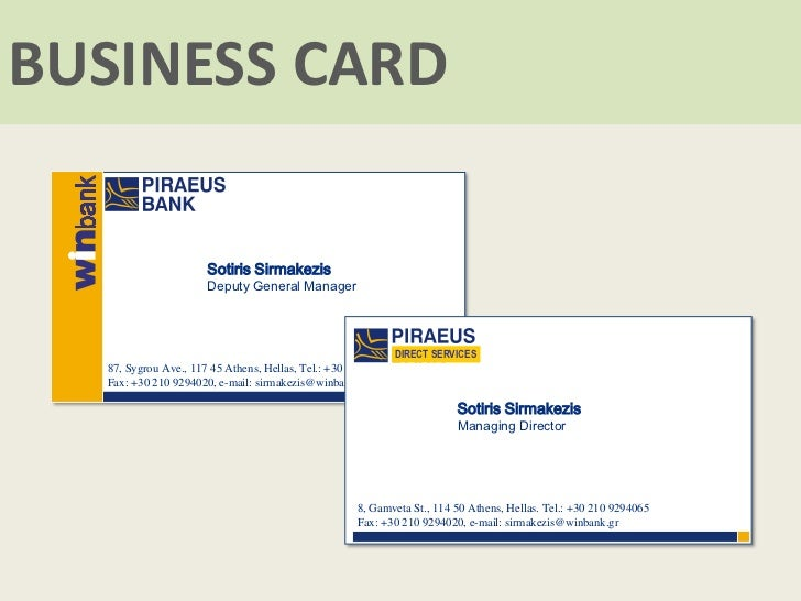 The new banking has to be super for Business card manager