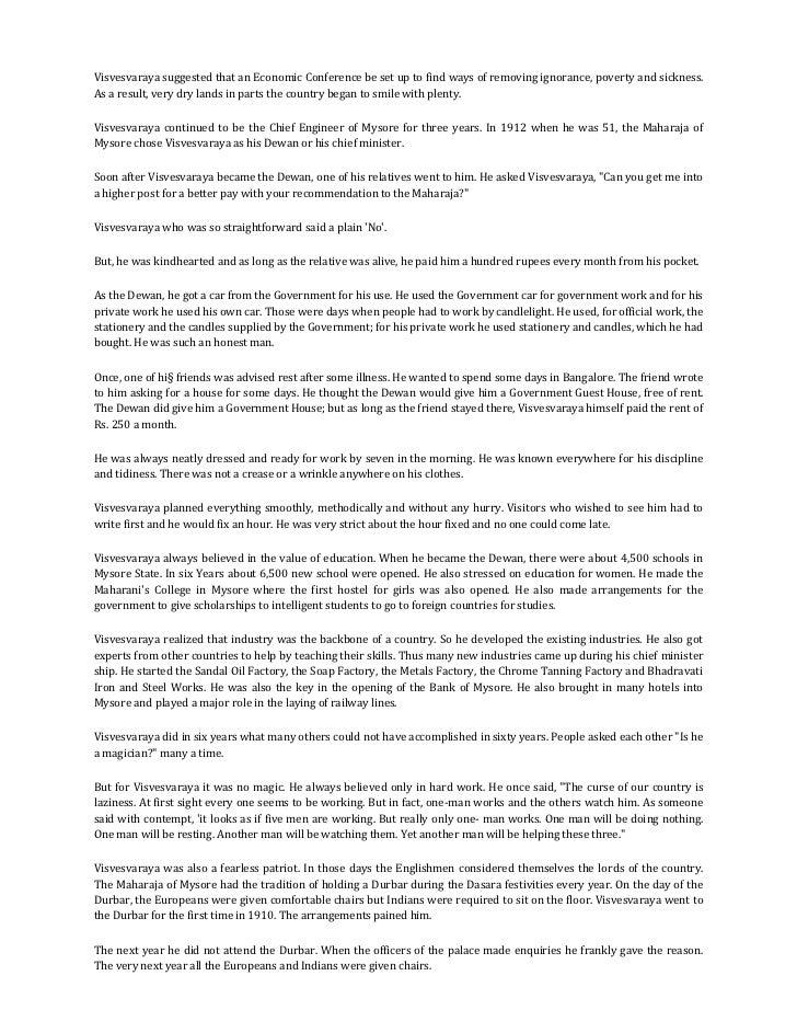 essay television english pt3 2018
