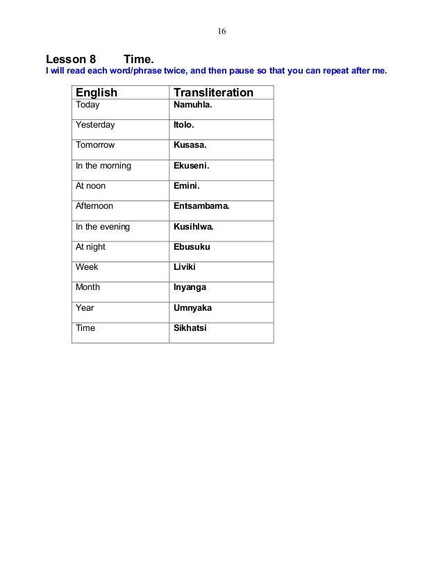 Basic siswati language course edolobheni town lidolobha 16 m4hsunfo