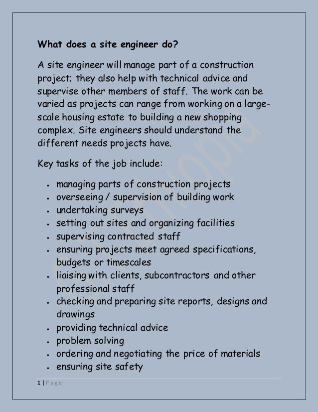 how to become a site engineer