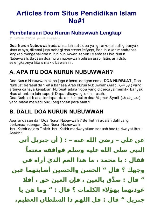 Doa Nur Nubuwwah Pdf