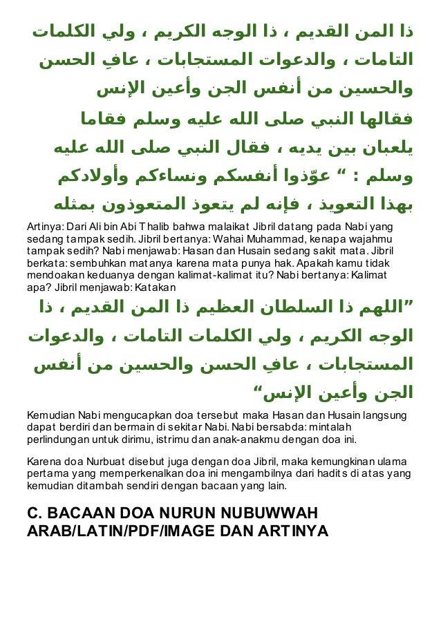 Situs Pendidikan Islam No1