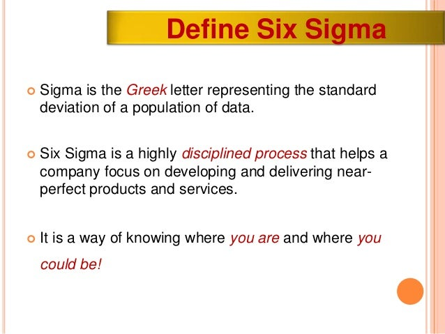 Write a short note on six sigma
