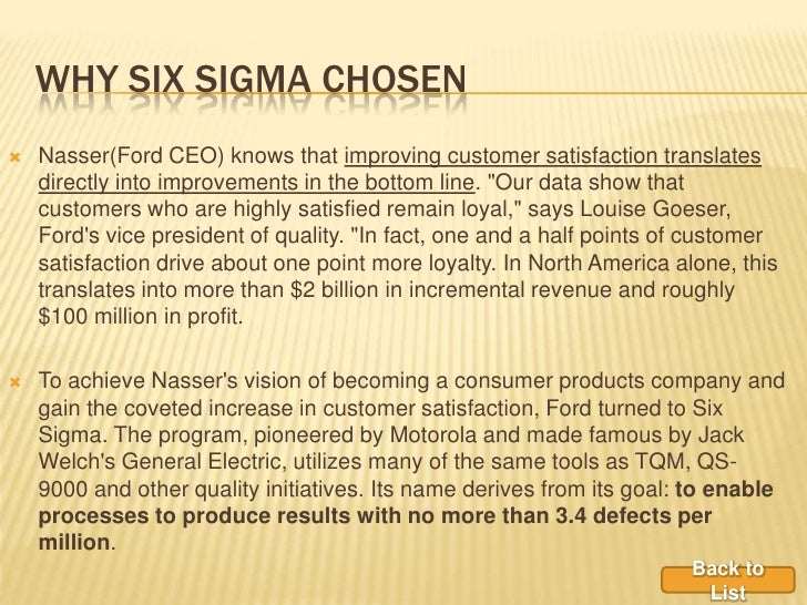 Six sigma effect on ford motor company for Ford motor company customer satisfaction survey