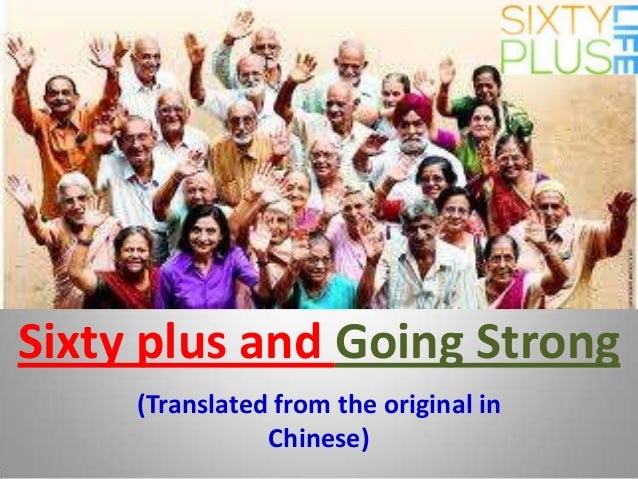 (Translated from the original inChinese)Sixty plus and Going Strong