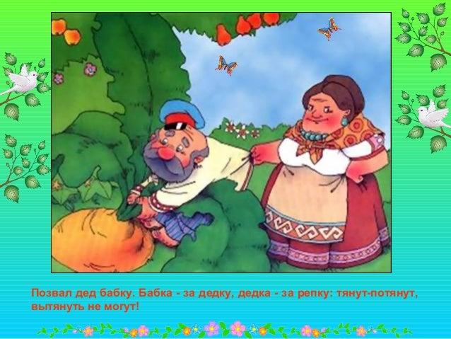 внучка отдается дедку