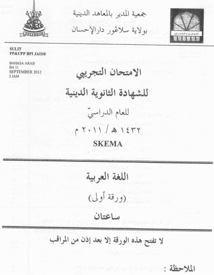 4#Jl r^Llt{ Jdl 4re.                        dt-#VlJl-: ;;c),1*, qY-*SULffPP&UPPBPIJAIS@BAHASA ARABBA IISEPTEMBER 20122JAM ...