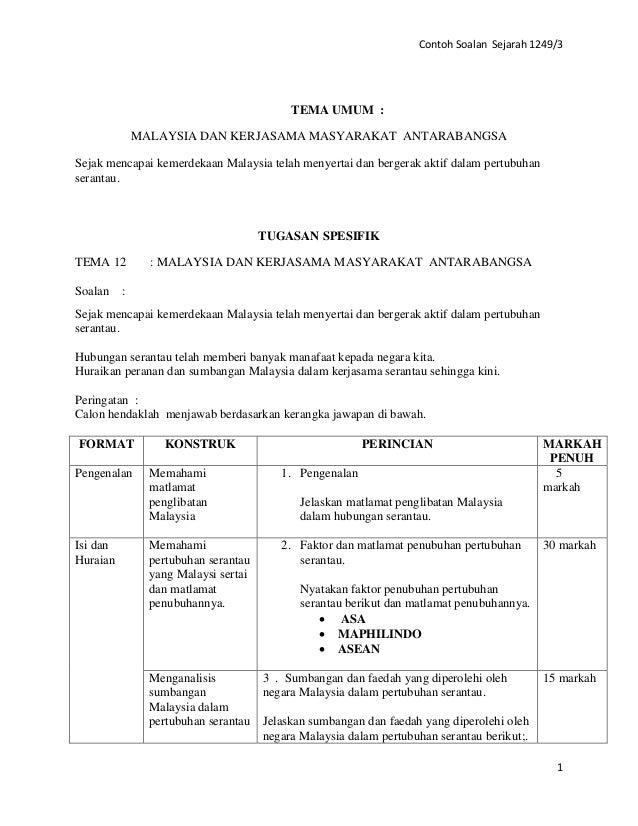 Skema Jawapan Kertas 3 Sejarah SPM 2013