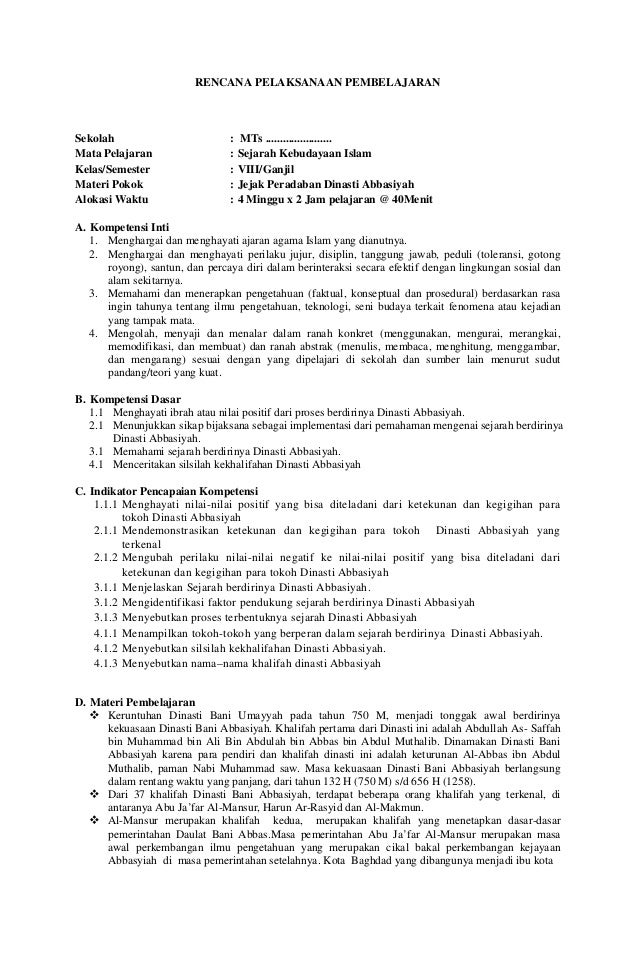 Contoh Jurnal Umum Bahasa Indonesia - Contoh 317