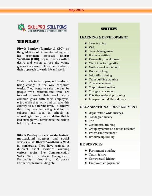 Company Profile Bigmak Essay