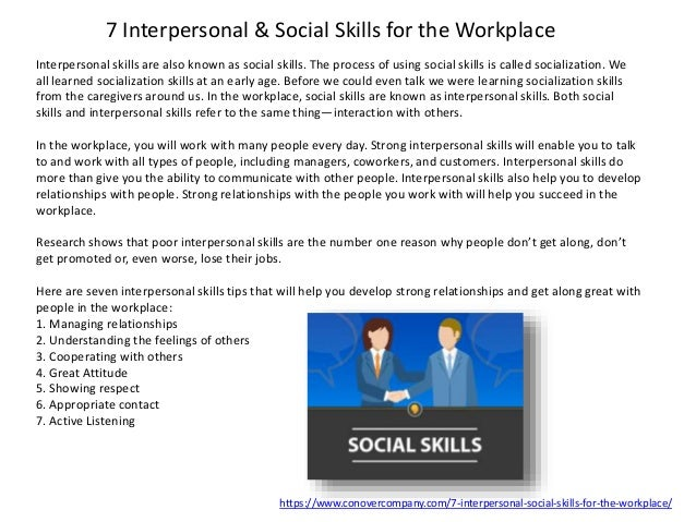 interpersonal skills in the workplace