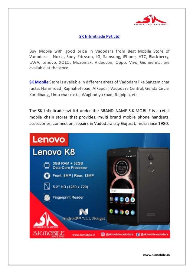 4a05f560461d57 www.skmobile.in SK Infinitrade Pvt Ltd Buy Mobile with good price in  Vadodara ...