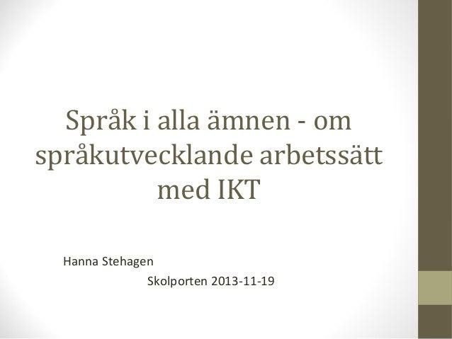 Språk i alla ämnen - om språkutvecklande arbetssätt med IKT Hanna Stehagen Skolporten 2013-11-19