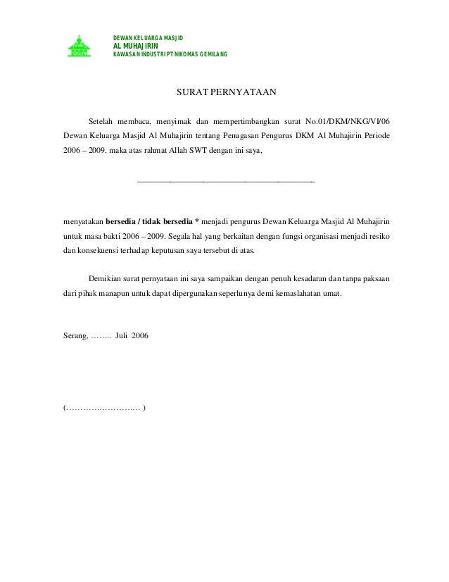 Contoh Surat Lamaran Kerja Di Pt Pwi Jepara Contoh Surat