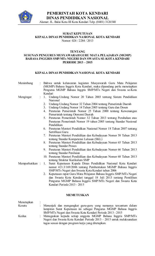 SK MGMP BAHASA INGGRIS
