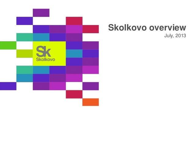 Skolkovo overview July, 2013