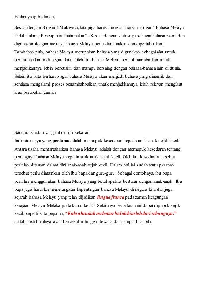 Skrip Pidato Memartabatkan Bahasa Melayu