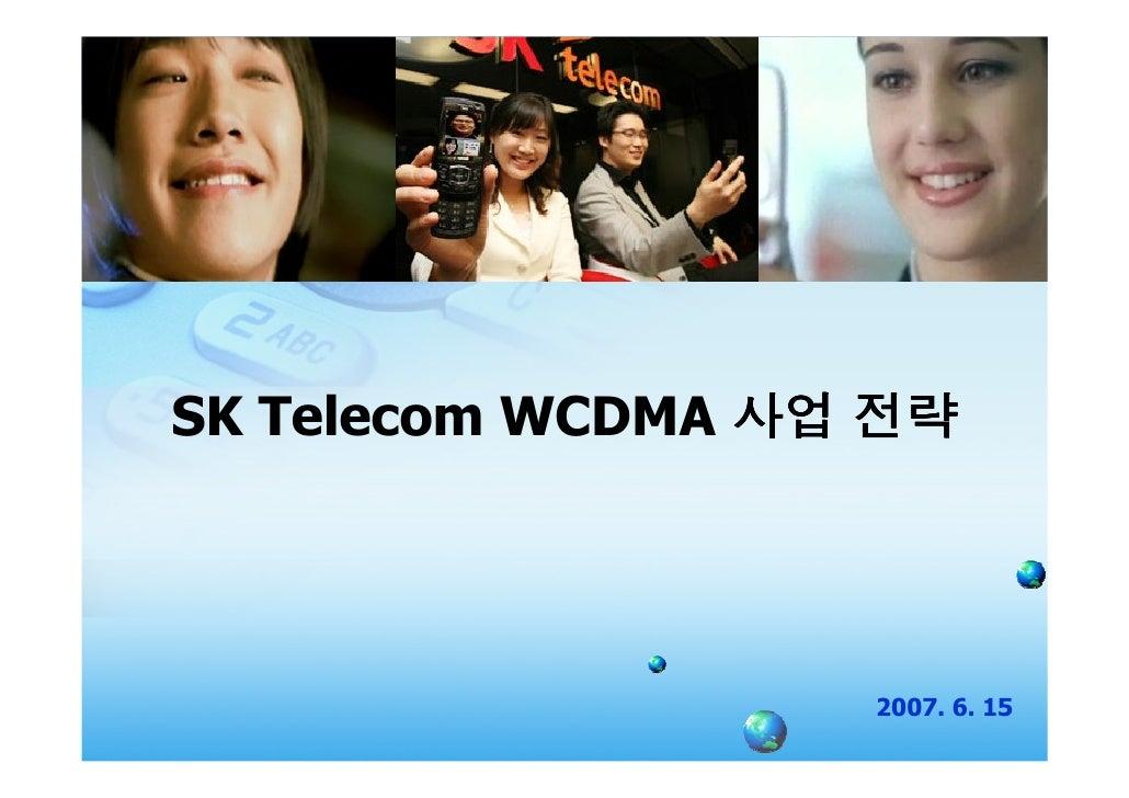 SK Telecom WCDMA                        2007. 6. 15