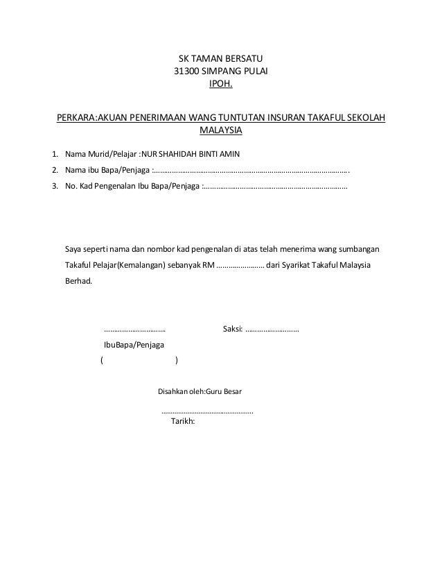 Contoh Surat Akuan Penerimaan Dokumen