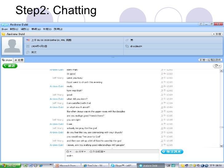 Online homework help chat room