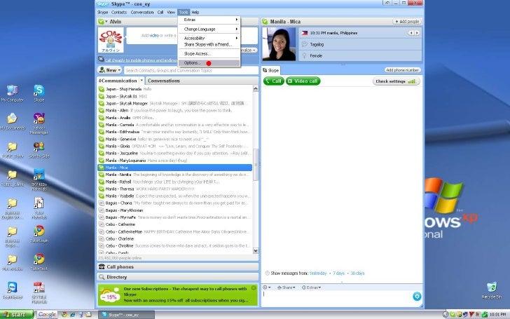 Skyp estop update